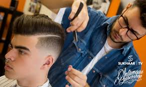 Mens Hairstyles With Line by Men U0027s Haircut Side Part Comb Over High Skin Fade Hair