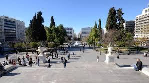 syntagma academia trip2athens com