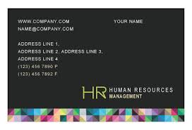 human resource management template pack from serif com