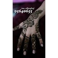 henna tattoo artists london ontario henna mehndi tesco ethnic