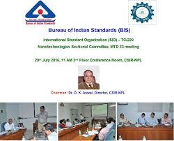 am agement d un bureau meeting of nanotechnologies sectional committee bis mtd33