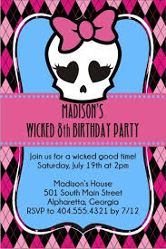 monster inspired girly skull invitation personalized party