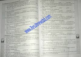 bank written mcq exam preparation suggestion