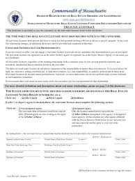new massachusetts agency disclosure form to be used powering the