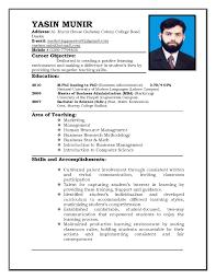 Job Resume Templates Sample Resume Format For Lecturer Job Resume For Your Job