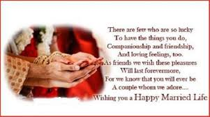 happy wedding day quotes happy wedding anniversary images photos with wishes messages