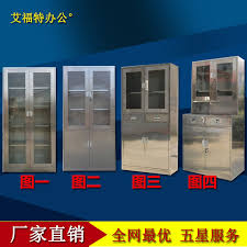 Stainless Steel Medicine Cabinet by Steel Medicine Cabinet Drawer File Cabinet Office File Cabinet