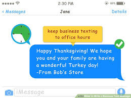 how to write a business text message 12 steps with pictures