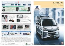 subaru sambar subaru sambar 2014 van accessory navi audio s30 japanclassic