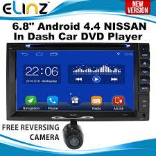nissan australia head office location android 4 4 nissan in dash car dvd player 2 din gps 3g wifi tiida