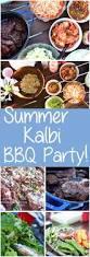 Summer Entertaining Menu Best 25 Bbq Party Menu Ideas On Pinterest Watermelon On A Stick