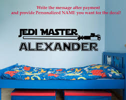 Personalized Name Wall Decals For Nursery by Amazon Com Jedi Master Name Decal Star Wars Decal Quote Vinyl