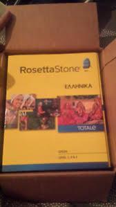 Rosetta Stone Help Desk Rosetta Stone Kijiji In Toronto Gta Buy Sell U0026 Save With