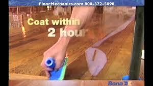 Bona Matte Floor Finish how to apply bona traffic youtube
