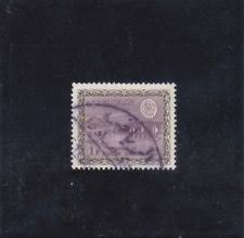 ebay ksa used postage saudi arabian sts ebay