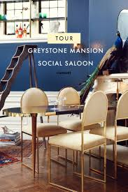 Home Design Show Los Angeles 469 Best Consort Interiors Images On Pinterest Design Projects