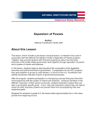 separation of powers national constitution center