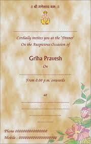 Invitation Card In English New Welcome Card Stickers Or Labels In Kolkata Pinterest Kolkata