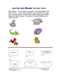 leo the late bloomer coloring page leo the late bloomer activity card pre k kindergarten worksheet