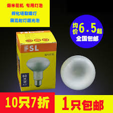 popcorn machine light bulb usd 5 22 popcorn machine light bulb yuba lighting bulbs in the