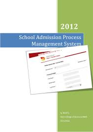 admission process management system documention