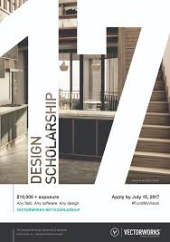 home design interiors 2017 about international vectorworks design scholarship application