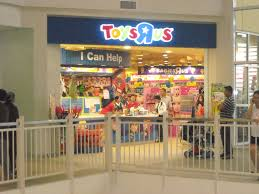 Toys R Us Toys For File Toys R Us Philippines Jpg Wikimedia Commons