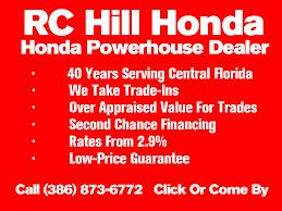 2017 honda recon trx250 for sale in deland fl rc hill honda