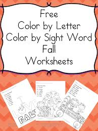 color by letter sight word fall fun sight words printables