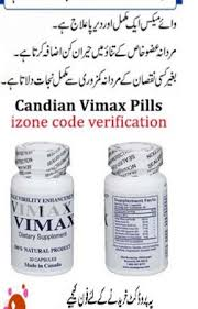 vimax pills price in pakistan sex power capsule male ennhancement