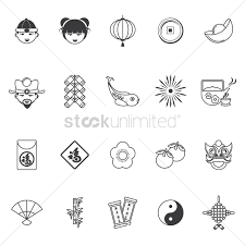 new year items collection of new year items vector image 1972745