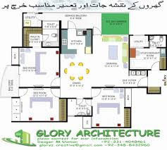 garden home house plans garden home house plans 14 best 1 kanal house plan images on