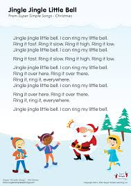 lyrics poster for jingle jingle bell song from