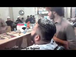 pakistani hair cutting videos pakistani barber hair cutting with fire youtube