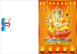 diwali cards card2 gif