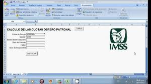 calculadora de salario diario integrado 2016 calcular cuotas obrero patronal youtube
