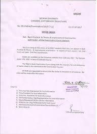 mewar university exam schedules