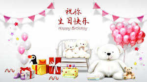 birthday wishes in language wishes greetings pictures