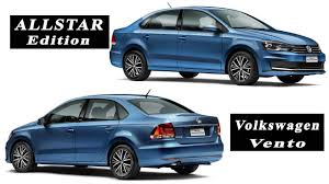 volkswagen vento specifications 2017 volkswagen vento allstar edition launched l price