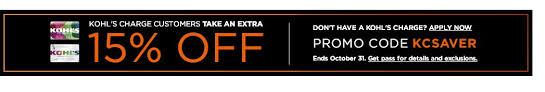 blackfriday 2017 deals ads sales depot promo code