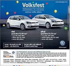 volkswagen pune view volkswagen car advertisements in newspapers