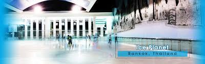 services ice rink supply manufacturer designer installer