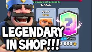 clash royale new update legendary card in store clash