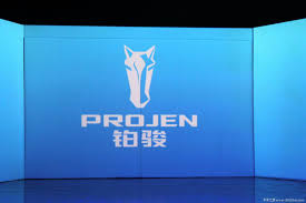 jiefang logo projen china car forums