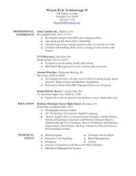 Retail Resume Objective Honors Program Application Essay Sample Homework Skills For Kids