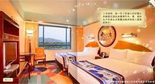 chambre standard hotel york disney chambre hotel disney fabulous ile de disneyland