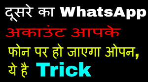 whatsapp hack tool apk whatsapp hacking tips and tricks how to hack whatsapp without qr