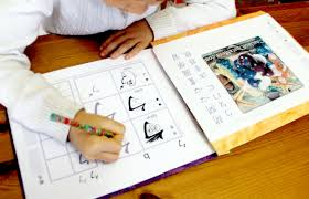 ancient chinese book binding craft for children to teach your