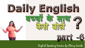 daily english speaking part 6 english speaking with kids