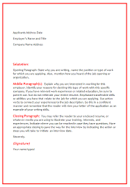 cover letter sample warehouse worker gheric me